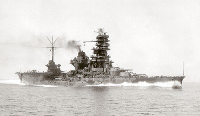 battleship_carrier_Hyuga.jpg